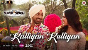 Kalliyan Kulliyan Lyrics : Diljit Dosanjh : Sonam Bajwa – Jatt Lyrics