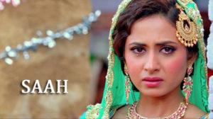Saah Lyrics – Bir Singh Punjabi Movie Lahoriye – Jatt Lyrics