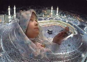 Rizq Mein Izafa ki Dua