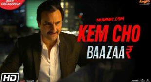 KEM CHO LYRICS – Baazaar | Ikka | Saif Ali Khan