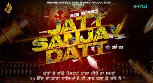 Jatt Sanjay Datt Lyrics – Ranjit Bawa – Flytunes