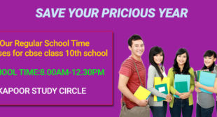 Patrachar vidyalaya admission 2019 & classes in Rohini