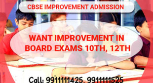 CBSE Improvement Exam form 2020 for Class 10th, 12th, Date, Rules