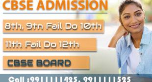 Patrachar Vidyalaya, CBSE Patrachar Vidyalaya Shalimar Bagh Admission , Classes 10th, 12th Last Date