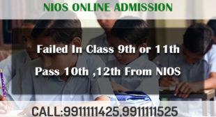 Nios Admission 2019 For Class 10th, Class 12th, Fees in Delhi