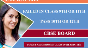 CBSE Open School Admission Form Class 10th, 12th – Kapoor Study Circle