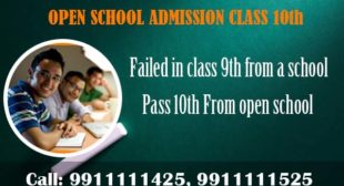 12th fail Admission in Nios Stream 2 October 2019 – Kapoor Study Circle