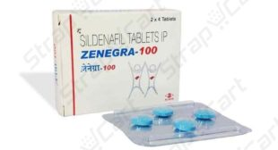 Zenegra 100mg : Price, Review, Side effects | Strapcart