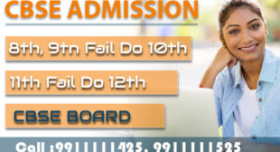 NIOS Stream 1 Admission 2019 class 10th / 12th Delhi – Kapoor Study Circle