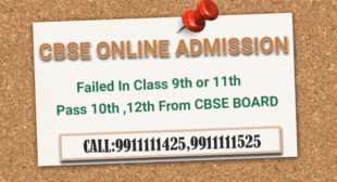 Admission in NIOS Online form 2019-20 Class 10th / 12th Delhi – NIOS Online Admission-kapoor study circle