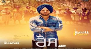 ROSS LYRICS BY KARAJ RANDHAWA
