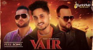 VAIR Lyrics – Karan Aujla New Song Out