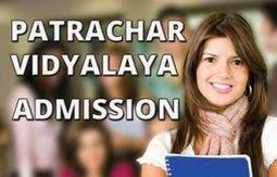 CBSE Patrachar Admission form Class 10th 12th – Kapoor Study Circle
