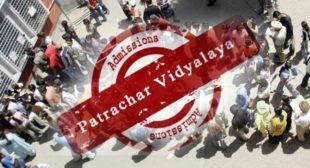 Patrachar Vidyalaya Admission 10th / 12th Delhi 2019-20 – Kapoor Study Circle