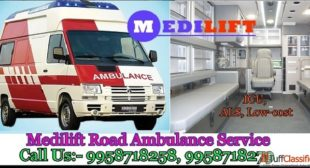 Medilift Ambulance Service in Ramgarh Provides All Medical Facility