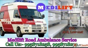 Book Low-cost Ambulance Service in Tata Nagar by Medilift Ambulance