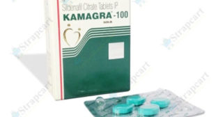 Kamagra Gold 100mg : Price, Dosage, Side effects | Strapcart