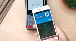 How to Use Apple Pay on Your iOS Device – McAfee Activate