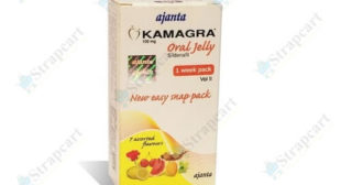 Kamagra Oral Jelly : USA, In Australia, cheapest | Strapcart