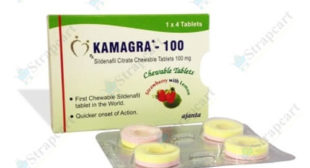 Kamagra Polo : Review, Australia, Chewable tablets UK | Strapcart