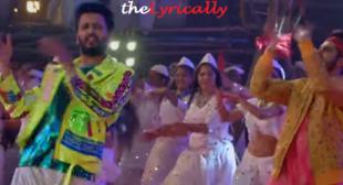 Dhagala Lagali Lyrics – Dream Girl