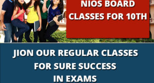 NIOS ADMISSION Blog 2019-2020 for CLASS 10th 12th, Application Form Last Date