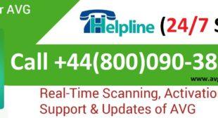 AVG Help Number UK 0800-090-3826 AVG Support Number UK
