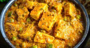 Achari Paneer Recipe |Paneer Curry With Pickle Taste| – Recipe Partner