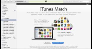 How to Set up iTunes Match? – norton.com/setup