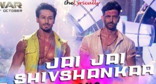 Jai Jai Shivshankar Lyrics – Hrithik & Tiger