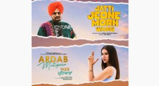 Jatti Jeone Morh Wargi Lyrics – Sidhu Moose Wala