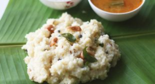 Ven Pongal Recipe(South Indian Breakfast Food) – Recipe Partner