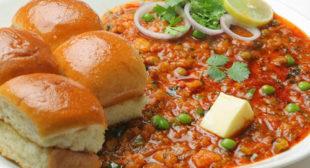 Pav Bhaji Recipe |With Maharashtrian Taste| – Recipe Partner
