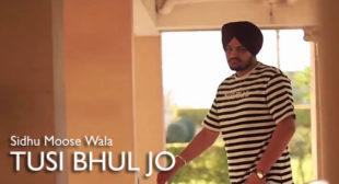 Tusi Bhul Jo Lyrics