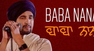 Baba Nanak Lyrics