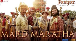 Panipat – Mard Maratha Lyrics