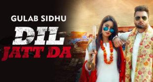 Dil Jatt Da Song Lyrics