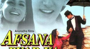 Afsana Pyar Ka Lyrics – Asha Bhosle