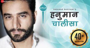 Hanuman Chalisa Lyrics in Hindi and English | eLyricsStore