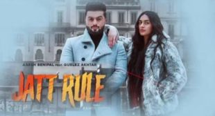 Jatt Rule Song Lyrics