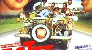 Zindagi Milke Bitayenge Lyrics – Kishore Kumar