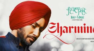 Sharminda Lyrics