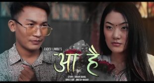 Aa Hai lyrics | Ekde Limbu | kura pokhna nai garo bho