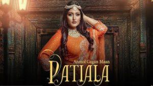 PATIALA LYRICS – Anmol Gagan Maan | iLyricsHub