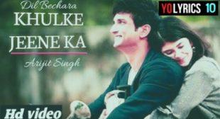 Khulke Jeene Ka Lyrics – Arijit Singh | Dil Bechara | Sushant Singh Rajput