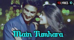 Main Tumhara Lyrics – Jonita Gandhi | Dil Bechara