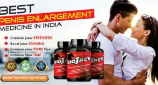 Ayurvedic Medicines For Long-Lasting Intimacy