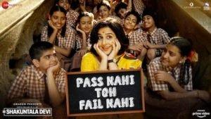 PASS NAHI TOH FAIL NAHI LYRICS – Shakuntala Devi