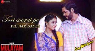 Tori Soorat Pe Dil Har Gayee Lyrics – Main Mulayam | Shreya Ghoshal – Toshi Sabri