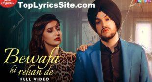 Bewafa Hi Rehan De Lyrics – Sanam Parowal – TopLyricsSite.com